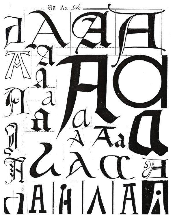 Best Letter Forms Images On   Letter Form Decorative