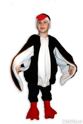 Костюм пингвина купить екатеринбург