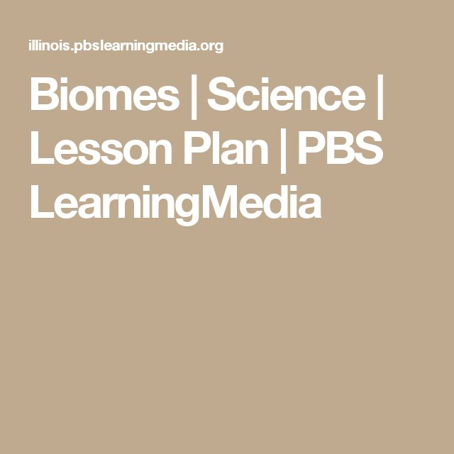 1000 ideas about biomes on pinterest ecosystems for How much does mercedes benz biome cost