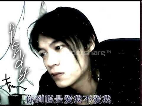 Ni dao di she ai wo bu ai wo (你到底是爱我不爱我) - YouTube