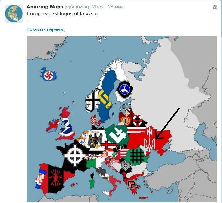 Украинский герб — тризуб и логотип полка «Азов» признаны в мире нацистскими символами