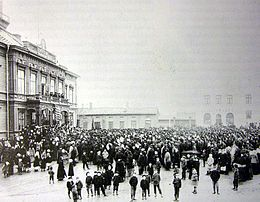 Revolution of 1905 - Wikipedia, the free encyclopedia