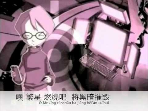 Code Lyoko - Here are the openings of the French anime series in all the languages in which it has been translated.