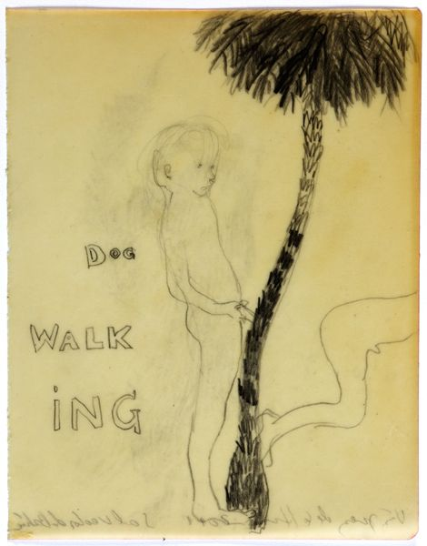2011 - Sandra Vásquez de la Horra Dog walking Graphite on paper, waxed 17 x 13,2 cm