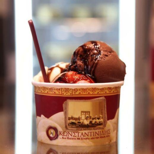 Konstandinidis Ice cream!