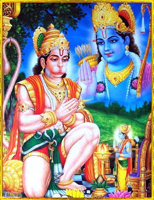 गोस्वामी तुलसीदास कृत हनुमान चालीसा:- राम रसायन तुम्हरे पासा, सदा रहो रघुपति दासा II ३२ II तुम्हरे भजन राम को पावै, जनम जनम के दुख बिसरावै II ३३ II भावार्थ:- अनन्त कालसे आप भगवान श्रीरामके दास हैं I अतः रामनामरूपी रसायन (भवरोगकी अमोघ औषधि) सदा आपके पास रहती है I आपके भजनसे लोग श्रीरामको प्राप्त कर लेते हैं और अपने जन्म-जन्मान्तरके दु:खोको भूल जाते हैं अर्थात उन दु:खोसे उन्हें मुक्ति मिल जाती है I