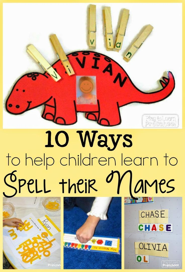 Recently we posted some of the ways that we help our preschool students practice writing their names. Writing is not the only thing we do with names, though! Another important activity is learning to spell our names. We sing lots of songs and rhymes wi