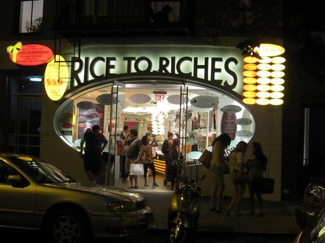 Manhattan, New York – Rice to Riches (Rice Pudding)