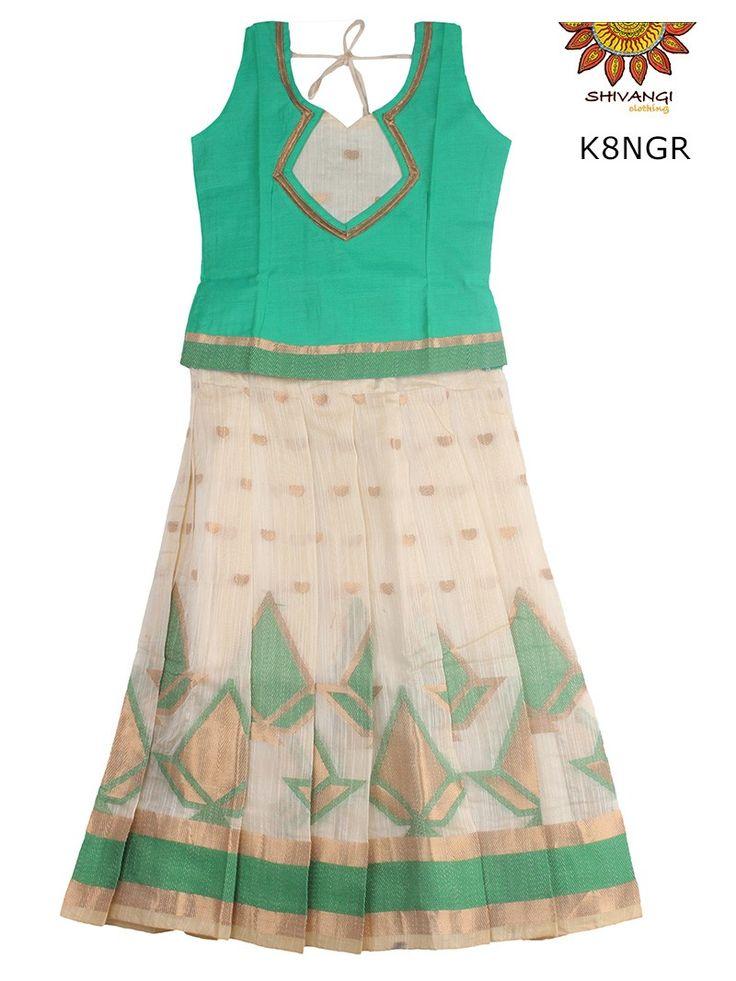 K8NGR - Kids Wear - Kids Wear