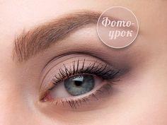 Everyday Eye Makeup! Универсальный естественный повседневный макияж глаз! Можно добавить еще несколько характеристик: «строгий» и «деловой» и т.п., но, думаю, и так понятно. Этот будет экспресс макияж, для которого потребуется минимальное количество материалов. + Покажу несколько «секретных» приемов, которые уже появлялись в разных уроках и один новый. Для макияжа глаз