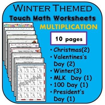 Winter Touch Math Multiplication: 2 digit x 1 Digit