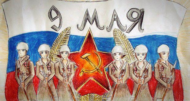 Детские рисунки ко Дню Победы 9 мая |