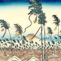 festival tanabata em ribeirao preto programação