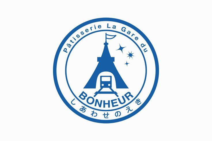 フランスらしさと電車の雰囲気をミックスした、独特の世界観を表すロゴマークデザインサムネイル