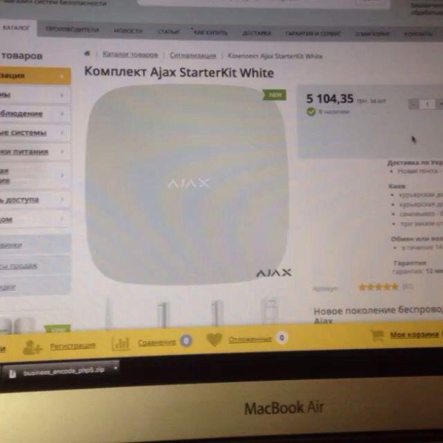 Оформить заказ на Ajax StarterKit можно на сайте asecurity.com.ua