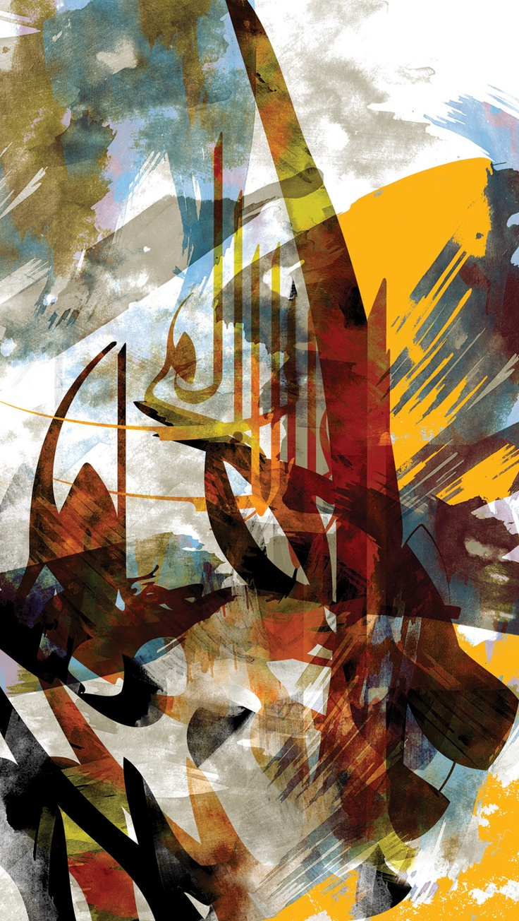 Autumn Calligraphica 01 by Khalid Shahin. Buy now from $470 at g-1.com. Strictly limited editions of just 95 prints.