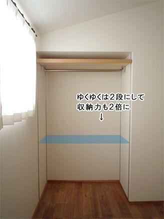 子供部屋11