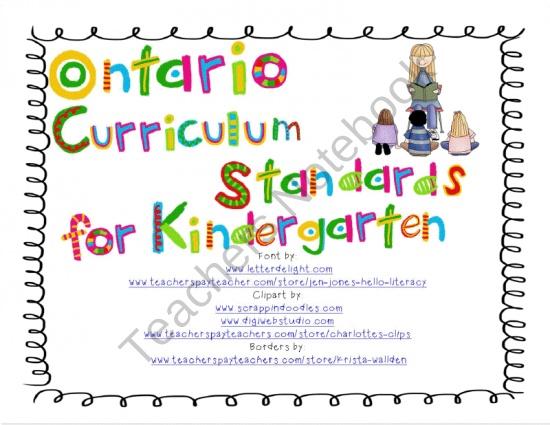 how to become a kindgerarten teacher ontario