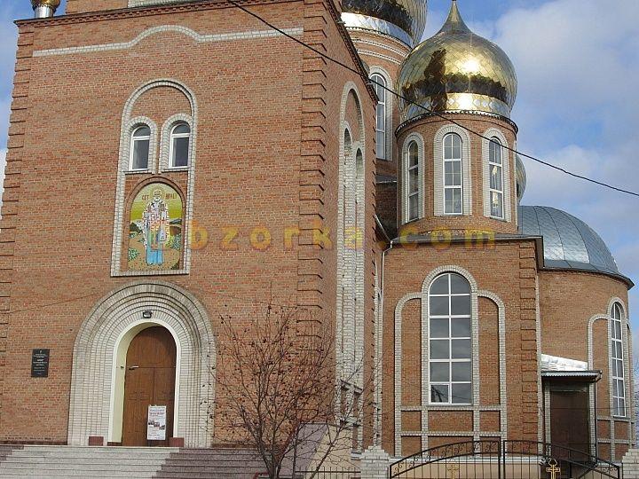 Г. Котовск. Свято-Николаевский Собор - история и современность