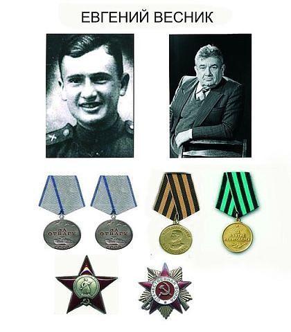Russian actor. war hero Evgeniy Vesnik