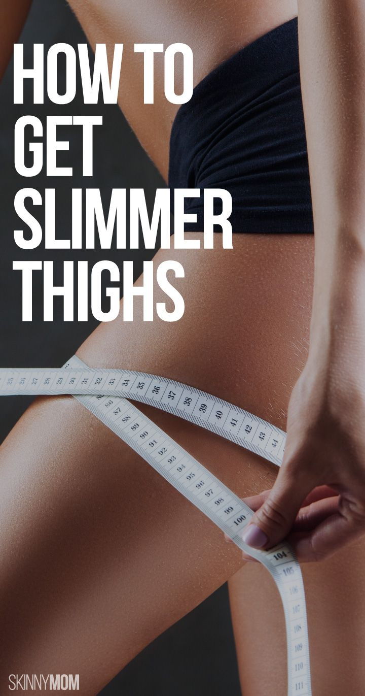 Work away the cellulite with these exercises.