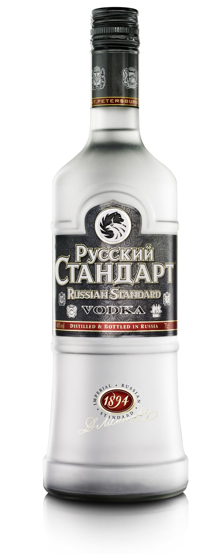 Probably the best Russian Vodka that Americans can get their hands on.