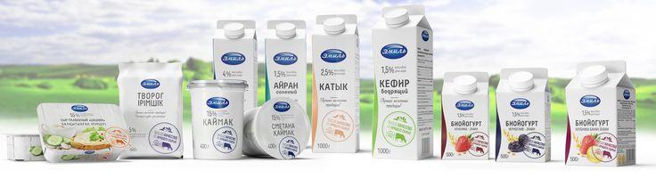 Молочная продукция «Эмиль» (Казахстан)