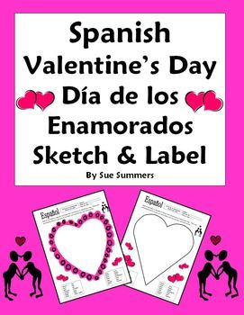 valentine poems spanish