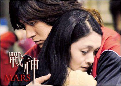 Mars taiwanese movie