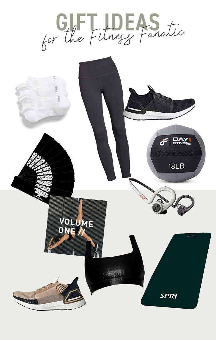 My Holiday Gift Ideas- For The Fitness Fanatic (With ...