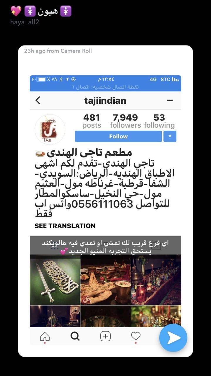 Pin By Amal Saeed On كافيهات وسياحة الرياض Camera Roll