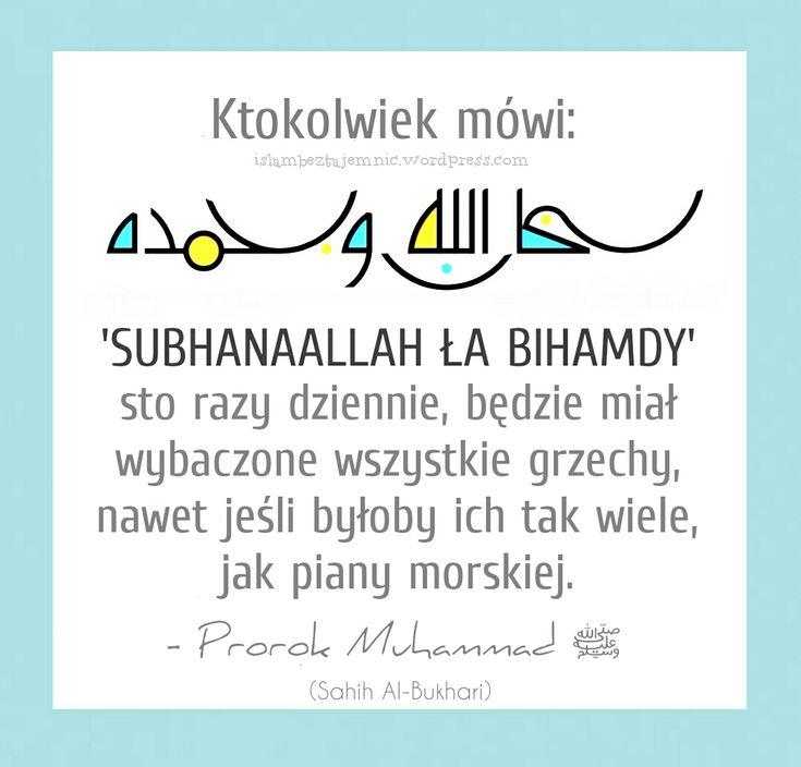 Allah jest Milosierny