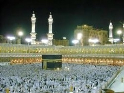 Are you looking Cheap Umrah packages.
