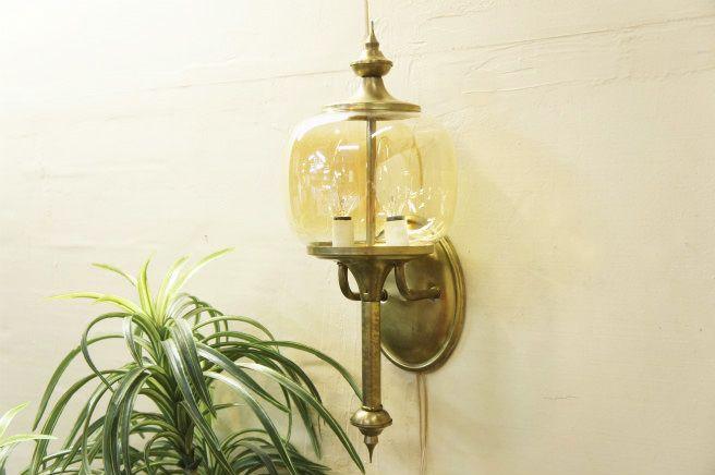 22,800円(内税)  ヴィンテージ ブラケットランプ - アンティーク照明の通販・リペア修理-神戸   HOMEWARD ホームワード ライティング