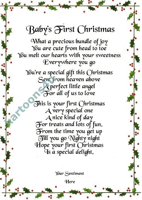 babys first christmas sentiment | Baby s First Christmas - 9 - Personalised Poem