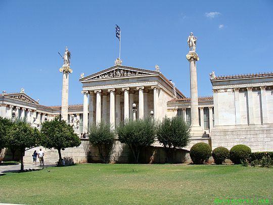 Ateny= Grecja - Uniwersytet