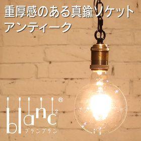 【1年保証】 LED電球 フィラメント 30W相当 E26 400lm 。【フィラメントLED電球「Siphon」エジソン LDF30A】E26 暖系電球色 クリア ガラス レトロ アンティーク  インダストリアル ブルックリン お洒落 照明 間接照明 ランプ