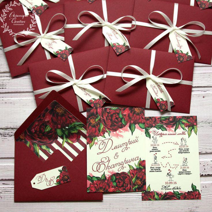 Приглашение в конверте, бордовые пионы, бордовый, марсала, пионы, бордовые пионы, акварельные пионы, invitation, wedding, stationery, приглашения, свадьба, marsala, dark-red, peony