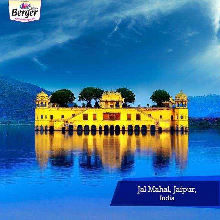 The Jal Mahal is a palace located in the Man Sagar lake of Jaipur, Rajasthan, India. Apart from its own grandeur, the reflection of the palace and the scenic colours in its background as seen in the lake makes it nothing less than awe-inspiring. ‪#‎ColourfulWorld‬