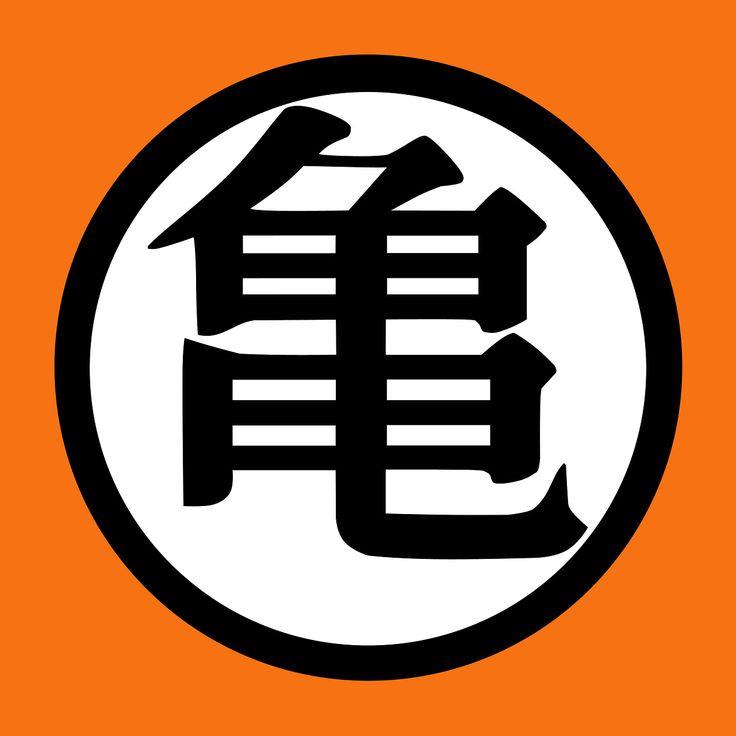 Kame House emblema
