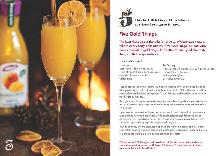 On the Fifth Day of Christmas, my true love gave to me...Five Gold Things