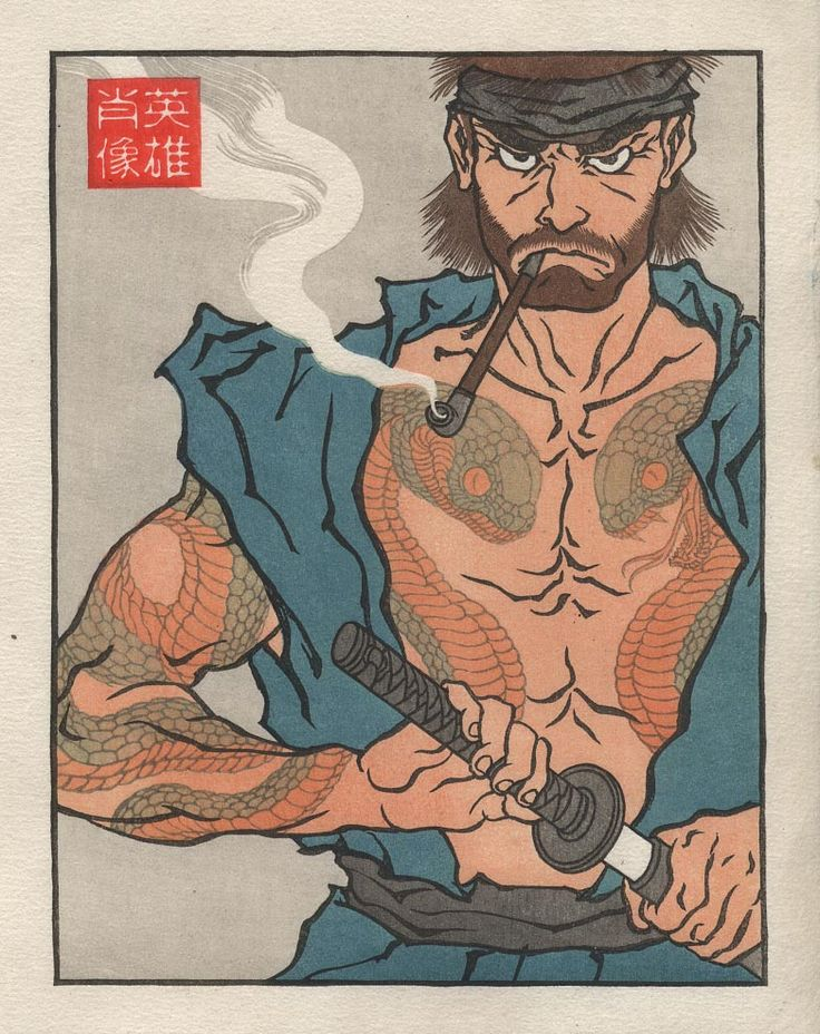Jed Henry's Ukiyoe Heroes 'Portraits' : The Collection