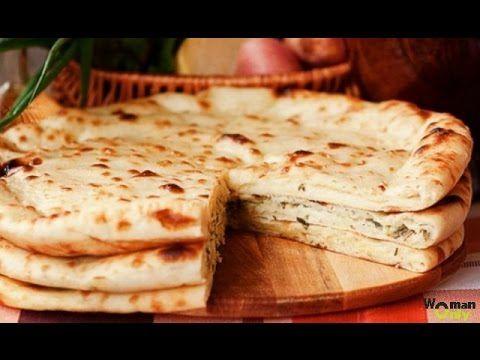 Рецепт настоящих осетинских пирогов – осетинская кухня - YouTube