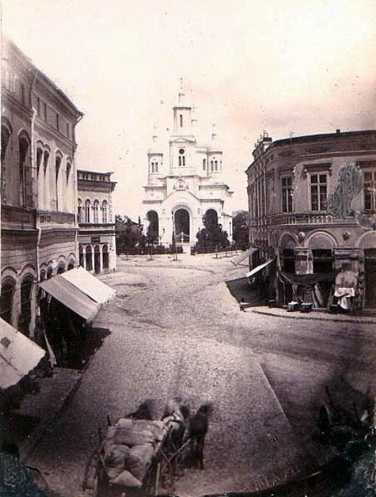 Biserica Sfântul Gheorghe, 1860