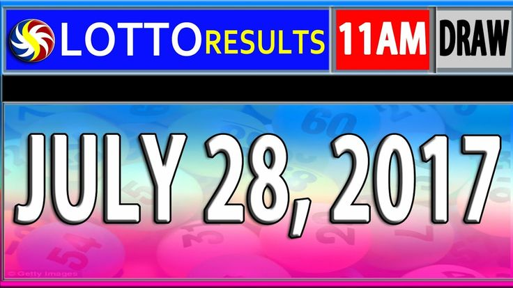 PCSO 11AM LOTTO RESULT TODAY l JULY 28, 2017 (SWERTRES & EZ2 LOTTO)