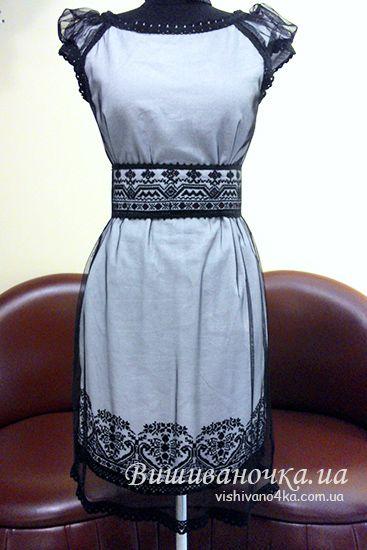 Женское платье 3012