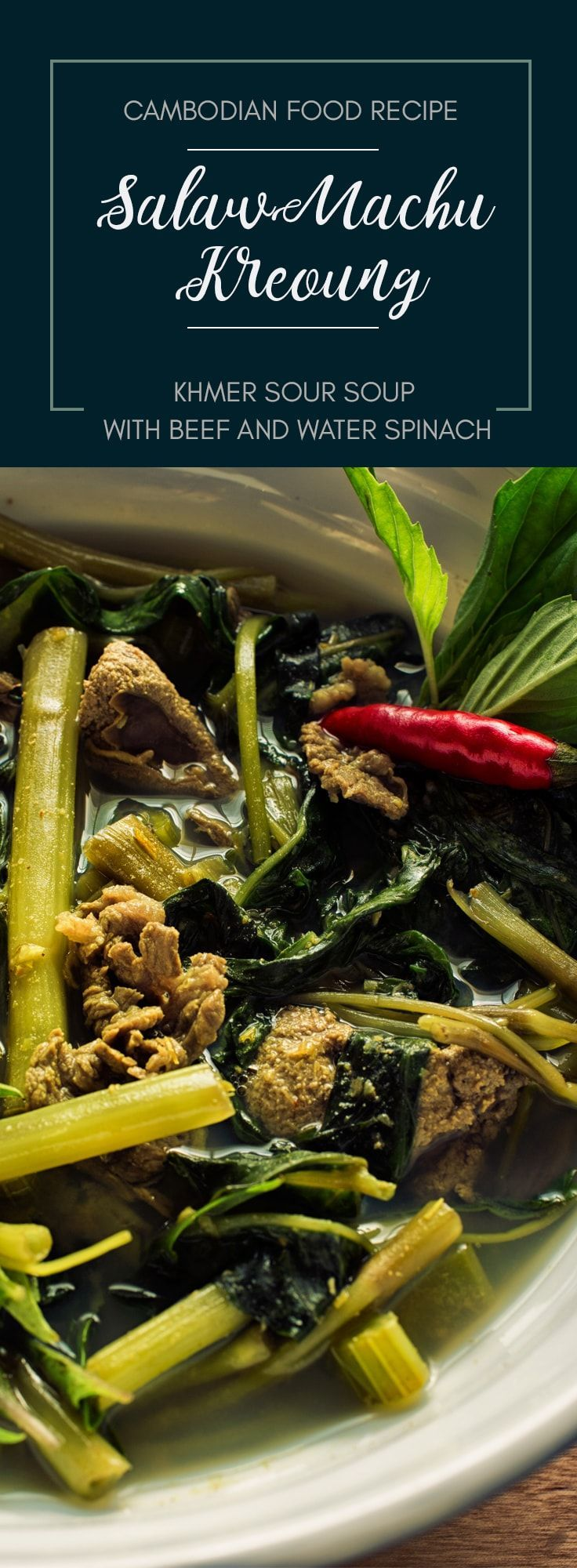 Salaw machu kroeung, a Cambodian food staple, is a mixture of salty, sour and spicy with a distinct Cambodian taste due to kroeung, a cambodian lemongrass, galagal,and turmeric mixture