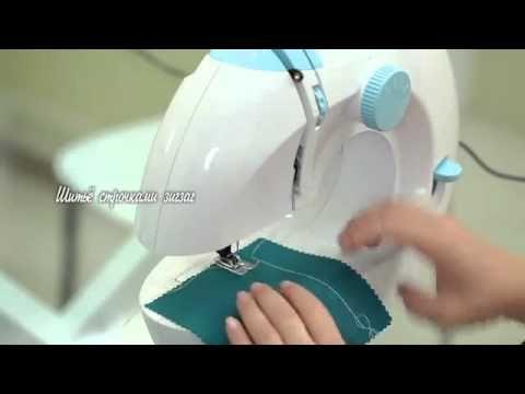 Швейная машинка Minerva Mini
