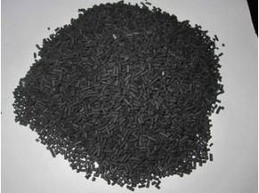 Activated Carbon Fiber (ACF) Market 2017 - Toyobo, Kuraray, Unitika, Gunei Chem, Evertech Envisafe Ecology, - https://techannouncer.com/activated-carbon-fiber-acf-market-2017-toyobo-kuraray-unitika-gunei-chem-evertech-envisafe-ecology/