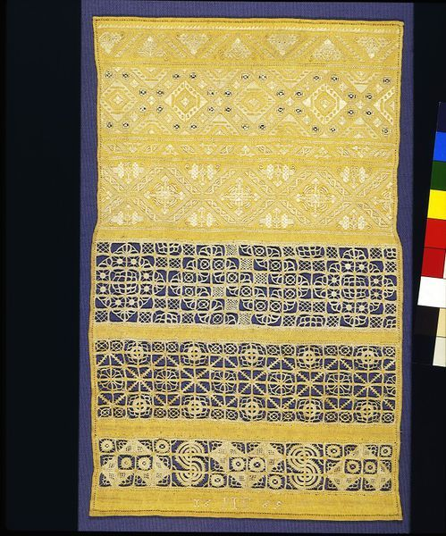 Sampler | Edlin, Martha | V&A Search the Collections